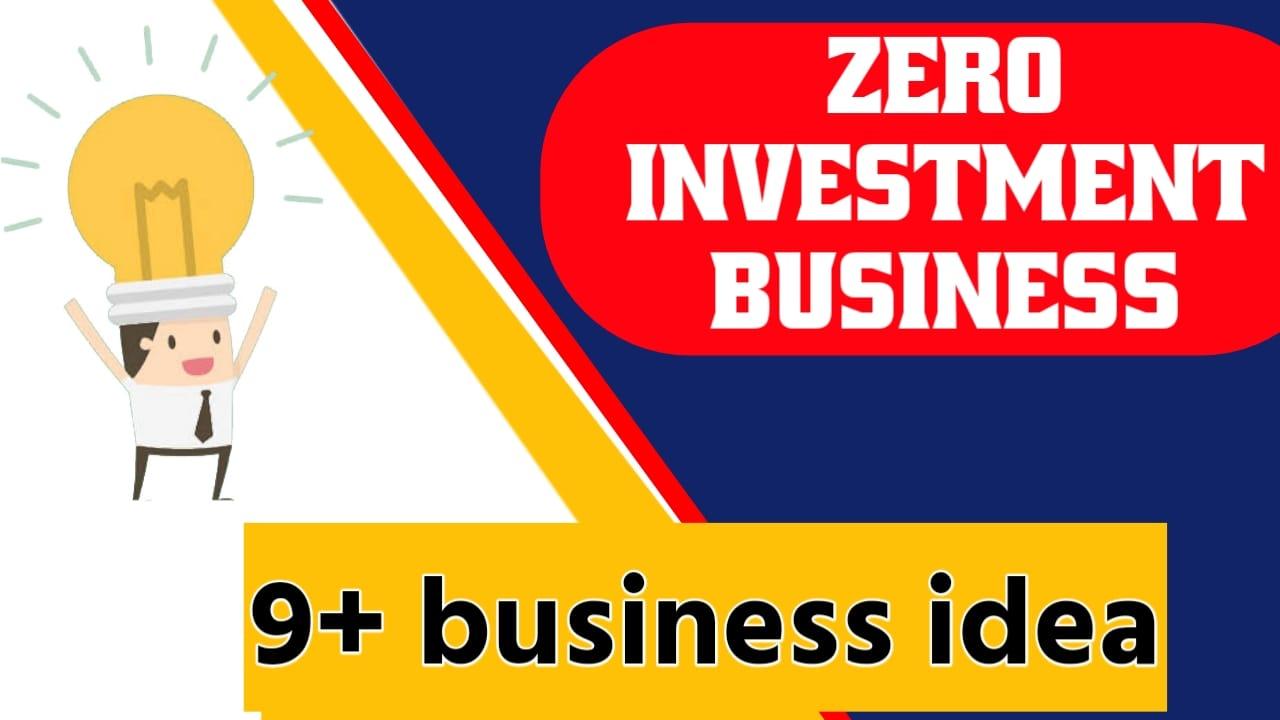 Zero-investment-business-in-hindi